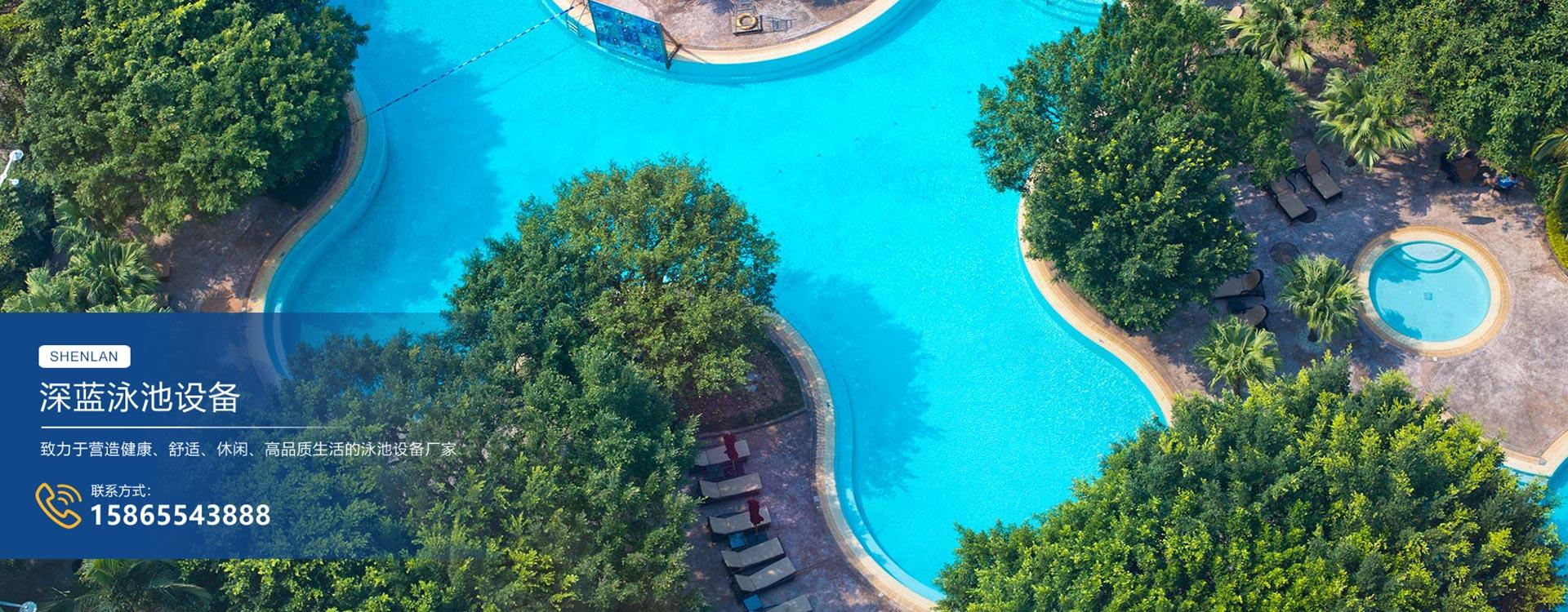 泳池无氯消毒设备